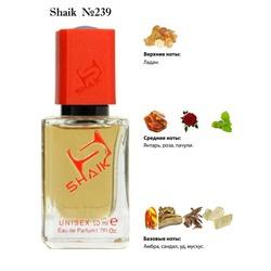 Парфюмерия Shaik SHAIK / Парфюмерная вода № 239 Mustang 50 мл