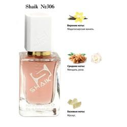 Парфюмерия Shaik SHAIK / Парфюмерная вода №306 Vanille Rouge Versace 50 мл